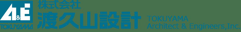 株式会社渡久山設計